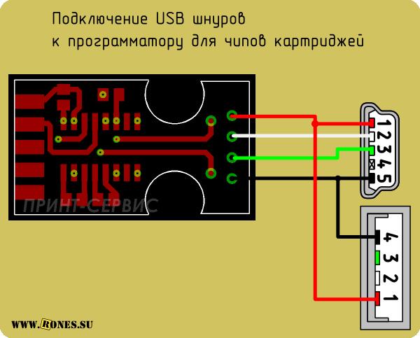 Подключение USB шнуров к программатору чипов картриджей