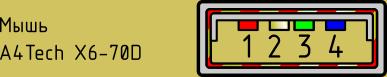 a4techx6-70