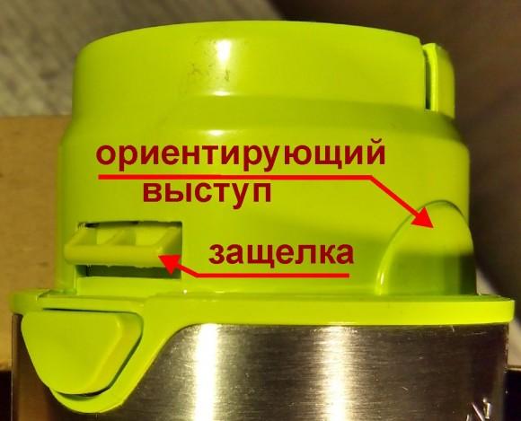 Блендер Zigmund Shtain — стыковочный узел