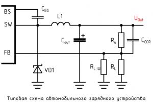 Типовая схема автомобильного зарядного устройства