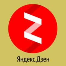 Канал «Rones СКУД» на Яндекс.Дзен