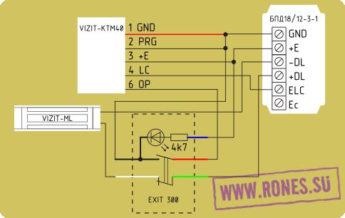 Схема подключения кнопки EXIT 300 к контроллеру KTM40