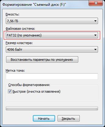Форматирование диска видеорегистратора FAT32