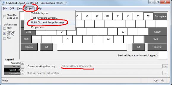 MS Keyboard Layout Creator создание раскладки