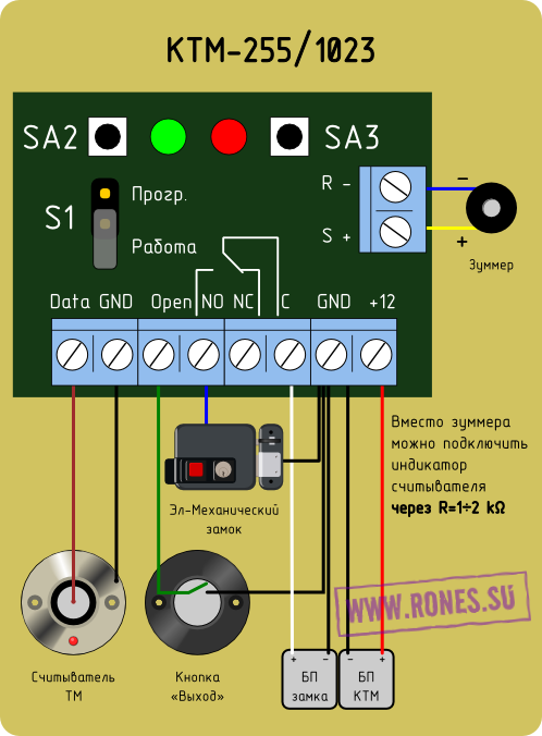 схема подключения ктм с электромеханическим замком