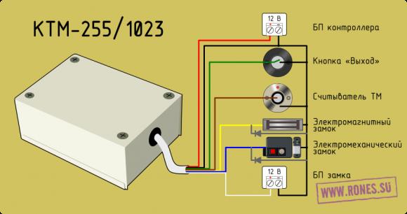 Схема подключения контроллера КТМ