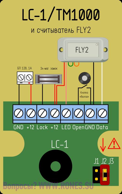 Контроллер Lc-1 Инструкция