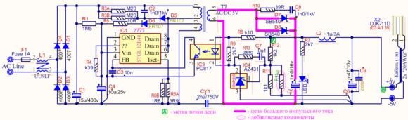 Принципиальная схема СЗУ YGY-053000