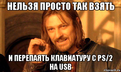 One does not simply rewire