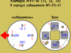 Контакты камеры RVi-10 (11, 12, 13) в корпусе извещателя ИП-212-41М