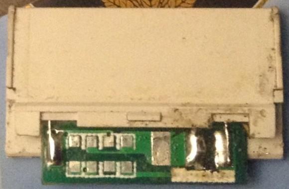 Samsung_Tab2_5100_plug1