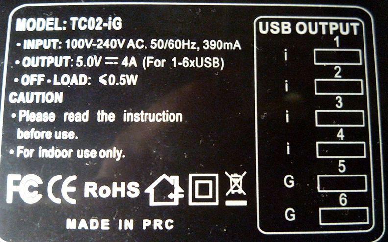 СЗУ TC02-iG — шильдик
