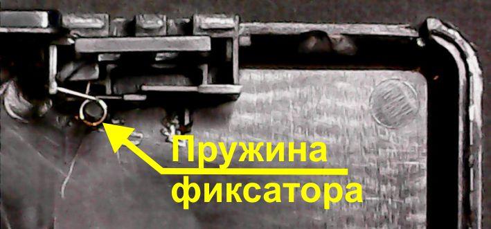 СЗУ TC02-iG — осторожнее при разборке