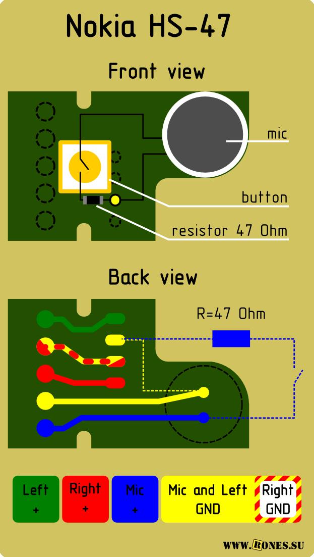 Схема гарнитуры wh-701