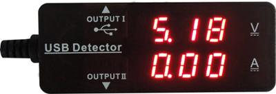 USB Detector UVT-003 — два разъёма нагрузки