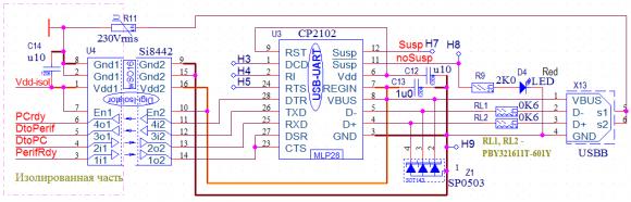 Схема гальванического USB-изолятора