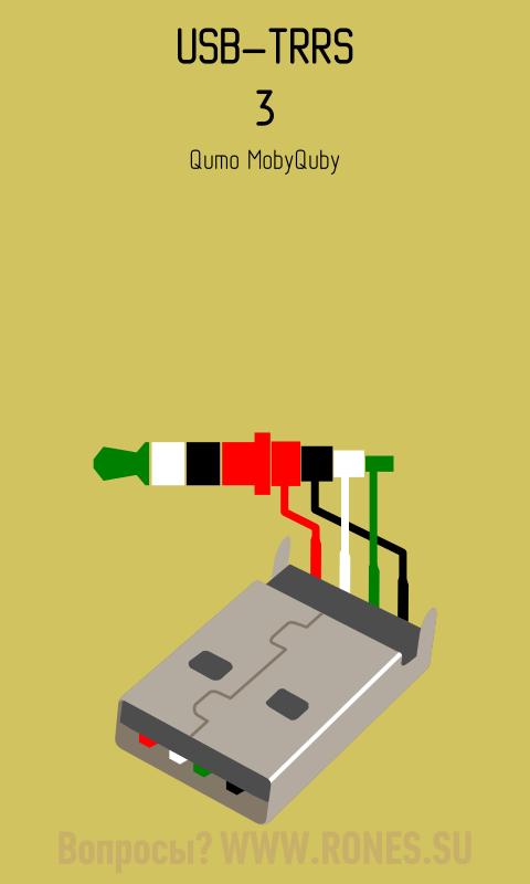 Зарядное устройство юсб своими руками