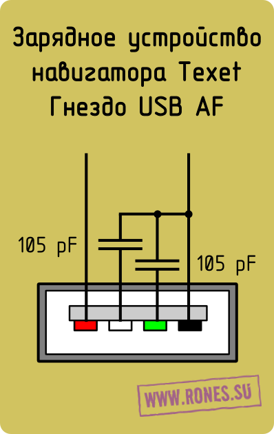 USB_charge_Texet