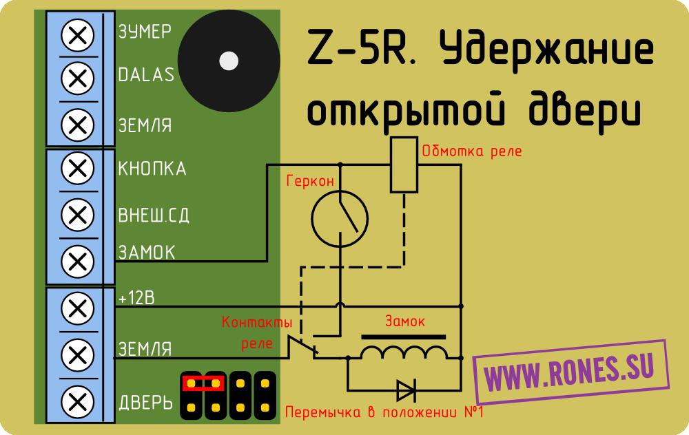 ктм-1000 контроллер инструкция - фото 7