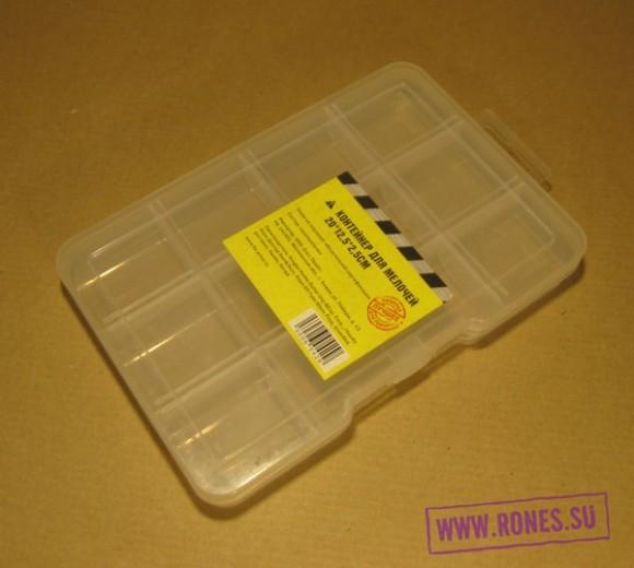 контейнер для технических мелочей