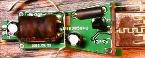 АЗУ GL008B-FKF 5.2V/3.4A — начинка