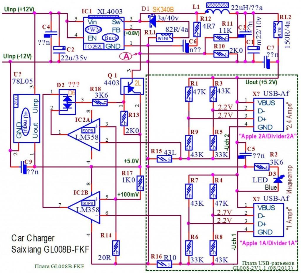 АЗУ GL008B-FKF 5.2V/3.4A — схема