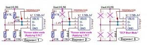 Изменение кодировки типа зарядного порта