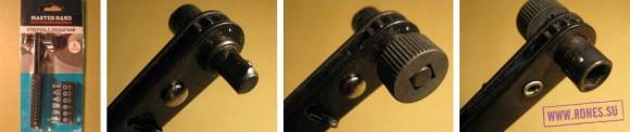 Ключ с трещоткой