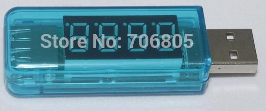 USB Charger Doctor – продольный
